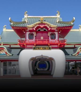 小田急線片瀬江ノ島駅舎改良設計・監理の写真