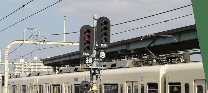 鉄道電気事業イメージの写真